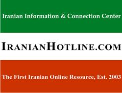 IranianHotline.com