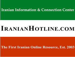 IranianHotline.com, Iranian Information & Connection Center