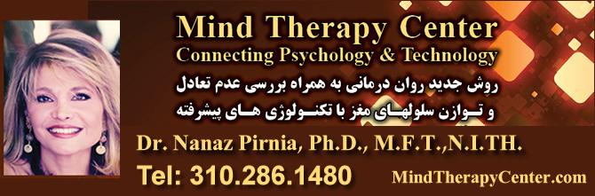 Psychologists- By IranianHotline com- Persian / Iranian