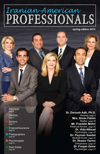 Iranian American Professionals Journal - Digital format