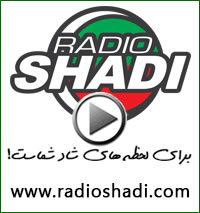Radio SHADI, Click to Listen, Iranian Radio